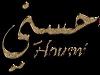 Housni, Housny, Hesny, hesni, Hosni, Hosny, حسني,