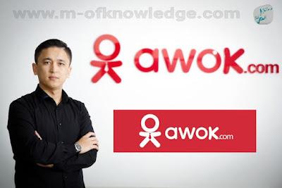 منصة أووك Awok الإلكترونية الإماراتية