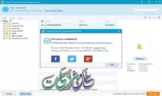 easeus data recovery wizard download for windows 7