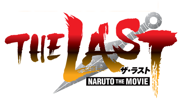The Last - Naruto the Movie, Naruto the Movie, The Last, Full Movie Trailer