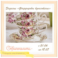 http://scrapogoliki-shop.blogspot.ru/2016/06/blog-post_21.html