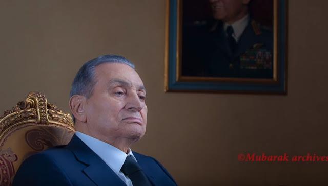 The return of Mubarak : YouTube edition