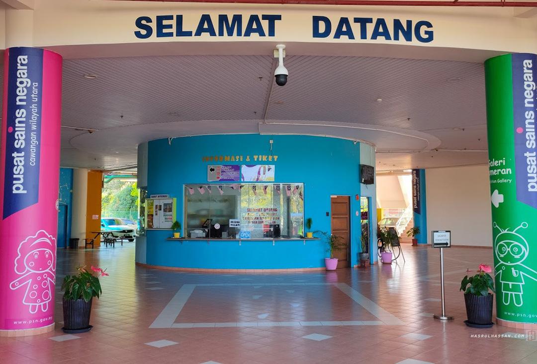 Pusat Sains Negara Wilayah Utara, Gunung Keriang, Kedah