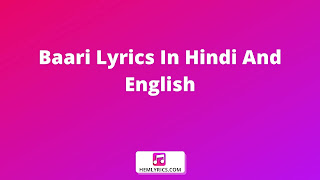 Baari Lyrics In Hindi And English