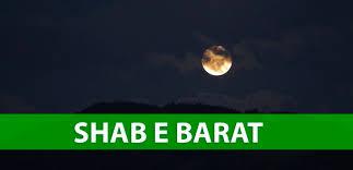 shab e barat mubarak 2018,shab e barat status whatsapp,shab e barat 2018,shab e meraj quotes in english,barat ki shayari,shab e meraj sms,shab e barat date 2018,shab e meraj forgiveness messages,Shab-e-barat, Shab-e-barat 218, Shab-e-barat status, Shab-e-barat kab hai, Shab-e-barat ke fazail, Shab-e-barat nat, Shab-e-barat ka wazifa in urdu, Shab-e-barat k fazail, Shab-e-barat ke fazail in urdu, Shab-e-barat in quran urdu,shab e barat,shab e barat 2018,shab e barat wishes,shab e barat  hades,shab e barat islamic,shab e barat moon