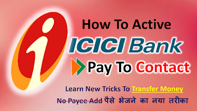 Pay to contact ICICI Bank