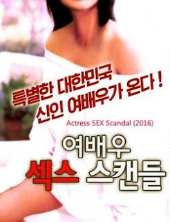 Actress Sex Scandal (2015)