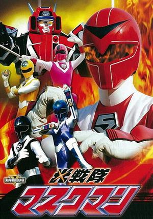 Chiến Đội Ánh Sáng -Hikari Sentai Maskman