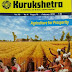 Kurukshetra magazine fabruary 2018 PDF download English and Hindi