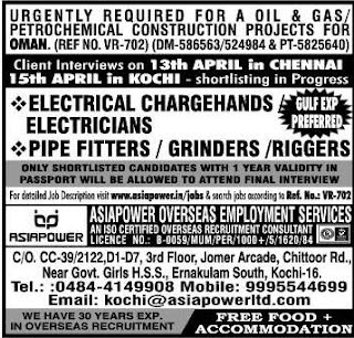 Petrochemical Construction project jobs Oman