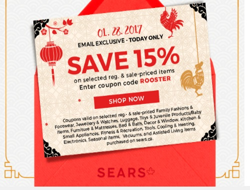 Sears Chinese New Year 15% Off Promo Code