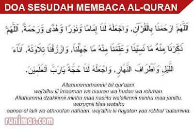 doa sesudah membaca alquran