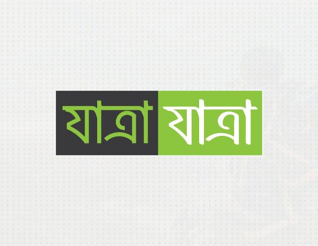 বাংলা প্যারাগ্রাফ ফন্ট প্রকাশিত শীঘ্রই হচ্ছে! Bangla paragraph font will be published soon at fontbd.com .
