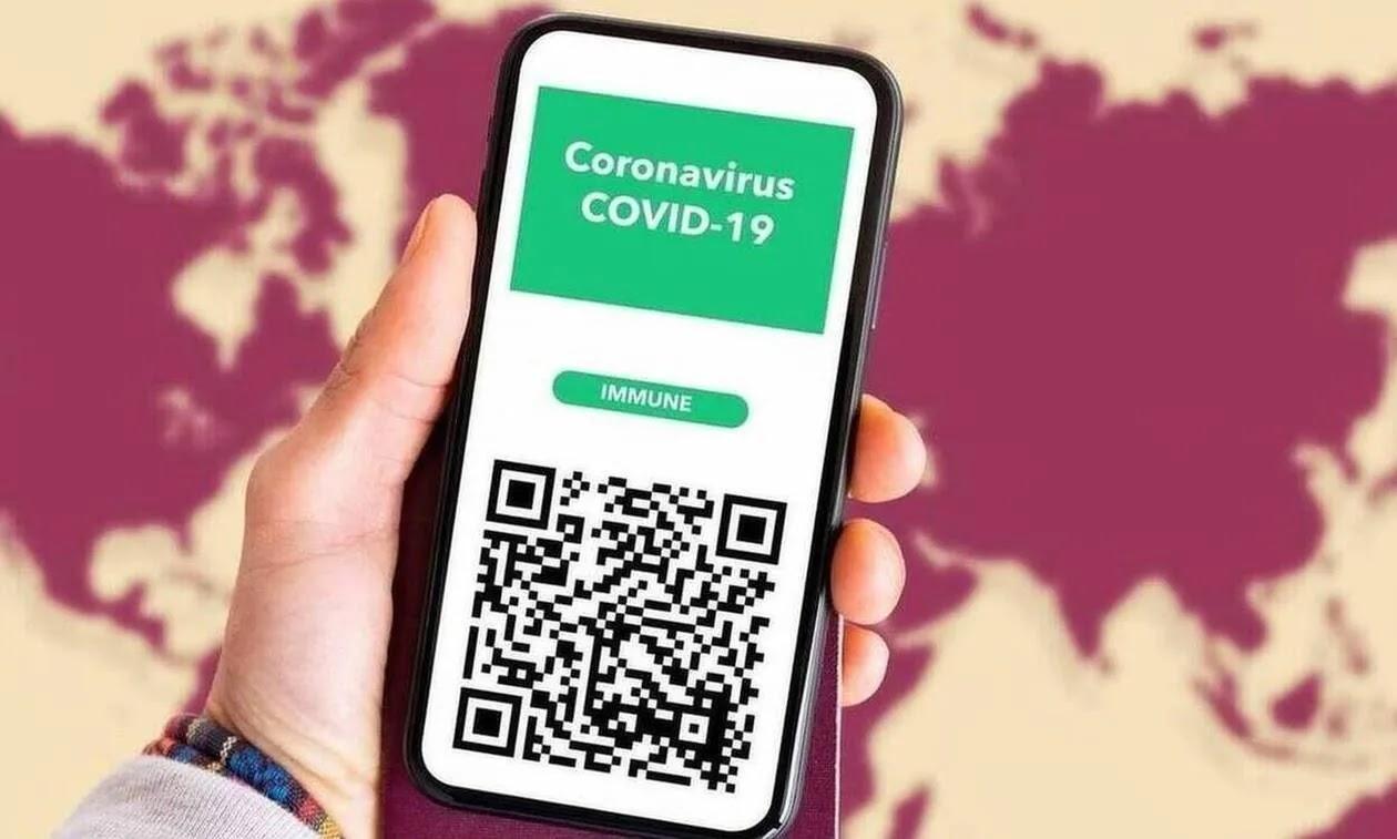 Ψηφιακό πιστοποιητικό: Τίθεται και επίσημα σε λειτουργία στην Ελλάδα με ΠΝΠ - Πώς θα λειτουργεί