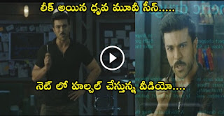 Ram Charan #Dhruva Full Movie Scenes Le@ked Online