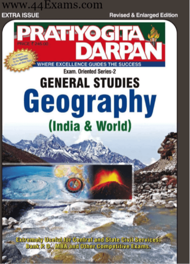 Pratiyogita-Darpan-Geography-India-and-World-For-All-Competitive-Exam-PDF-Book