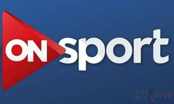 احدث تردد لقناة أون سبورت الرياضية 2019 ON Sport