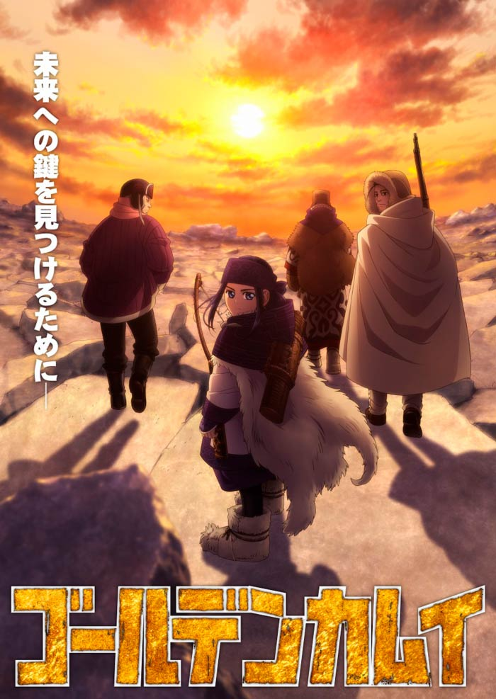 Golden Kamuy anime - Temporada 3 - poster