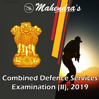 Combined Defence Services Examination (II), 2019 | Notification Released