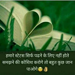 hindi suvichar wallpaper16