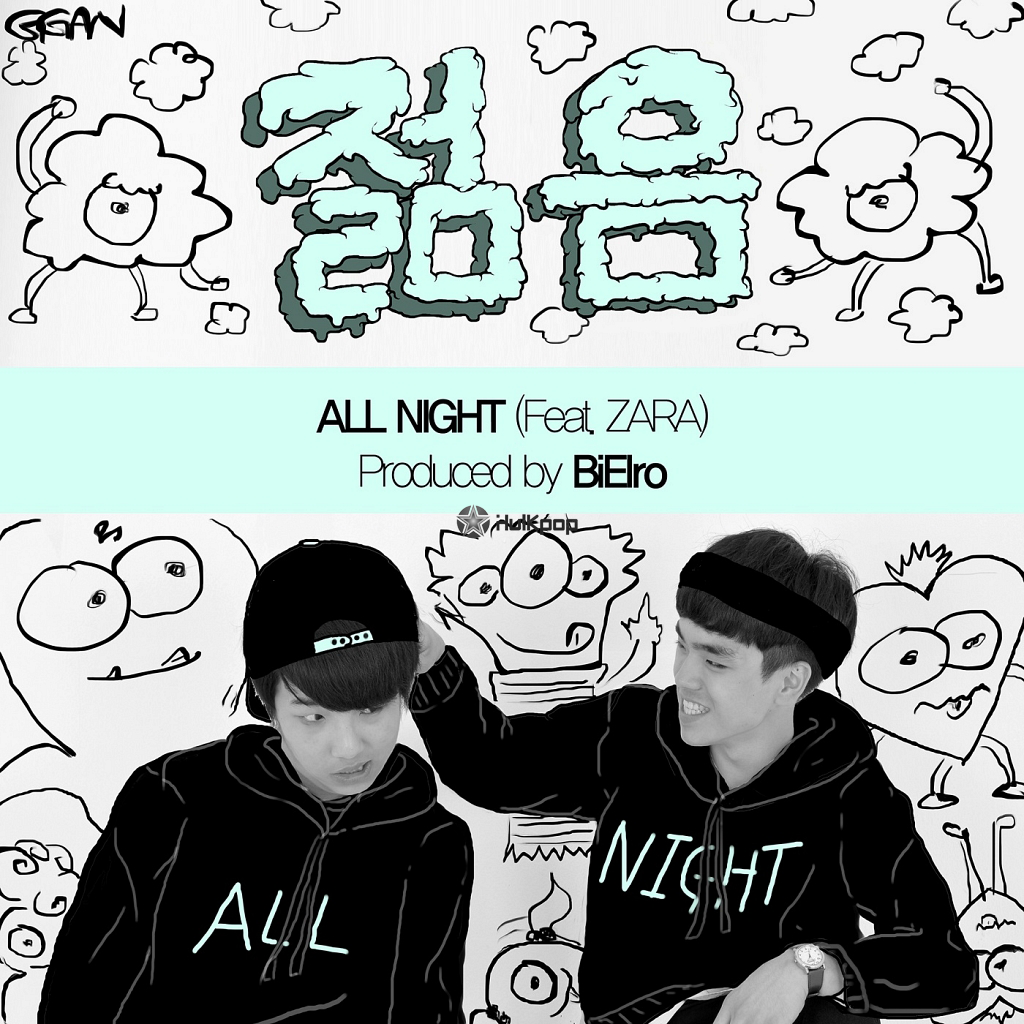 [Single] All Night – Youth
