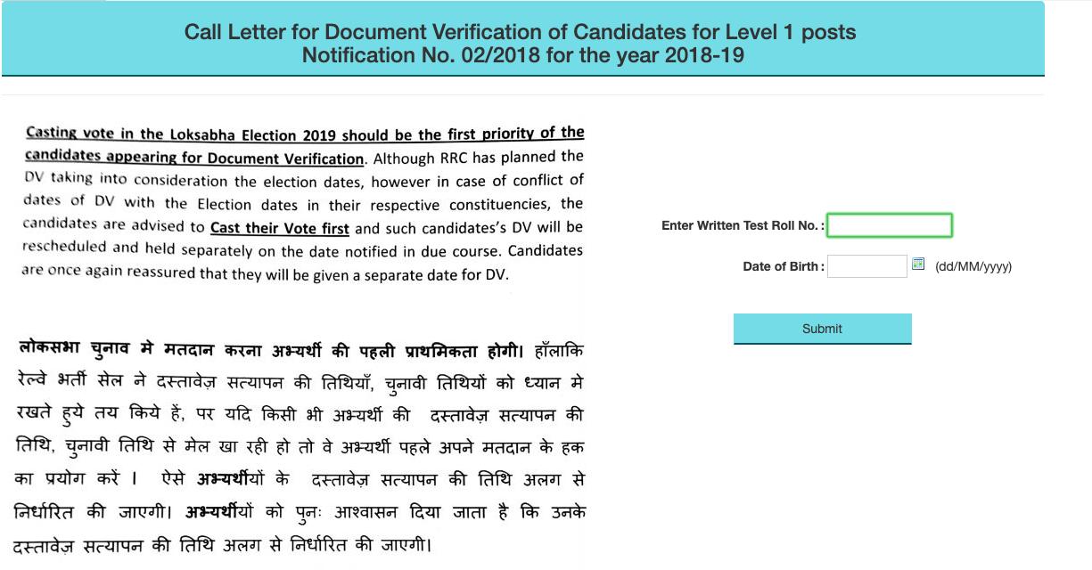 sbi bank po test admit card 2014