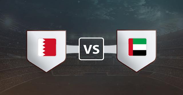نتيجة مباراة الامارات والبحرين اليوم الاثنين 16 نوفمبر 2020 في مباراة ودية