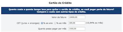 calculadora juros cartão de crédito