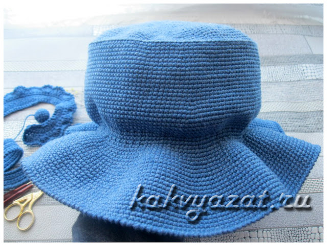 Шляпа без ободка и украшения