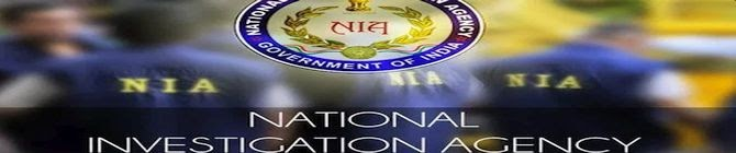 NIA Officers Who Solved Pulwama Attack Case Get Medal For Excellence