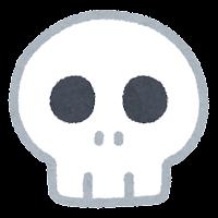 ハロウィンのマーク(骸骨)