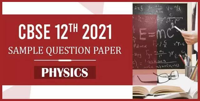 12 Class Physics Sample Paper PDF Download