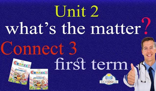 | lesson 1-2-3  | unit 2 |connect 3