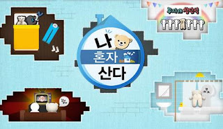 I Live Alone Episode 245 Subtitle Indonesia