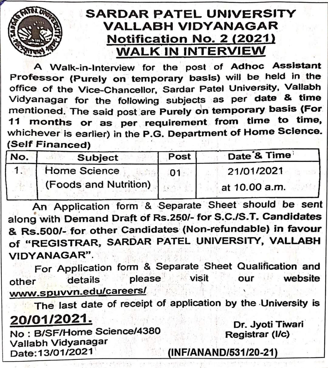 Sardar Patel University Vallabh Vidyanagr Recruitment 2021