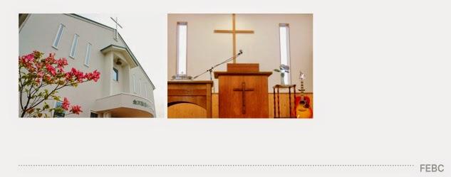 「ここに立つ教会」日本FEBC提供: 聖書教会連盟 金沢聖書キリスト教会・塚田安喜氏