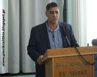 ΒΙΝΤΕΟ - Αργυρόπουλος Γιώργος, συνέλευση Καλλιθέας.