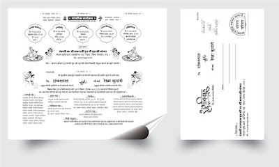 how to make shadi card in hindi  7 shadi card cdr file for corel draw   wedding card matter in hindi for son  shadi card matter in hindi pdf  hindi shadi card matter software  wedding card matter in hindi for son  wedding card matter in hindi for daughter  wedding card matter in hindi for bride  wedding card matter in hindi for son hindu  wedding card matter in hindi for daughter pdf  wedding card matter in hindi word file wedding card matter cdr file download  hindu wedding card matter in hindi cdr file  marathi wedding card design cdr file free download  wedding invitation card cdr file  urdu wedding card design cdr file free download  corel draw files wedding cards border  wedding card matter in hindi pdf file download  AR Graphics cdr file download