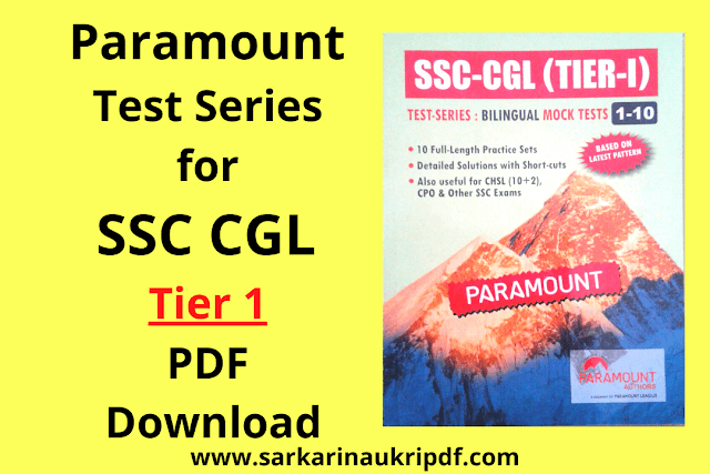 paramount test series for SSC CGL PDF download