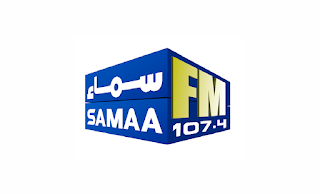 Samaa TV Careers - Samaa TV Jobs 2021 - www samaa tv career