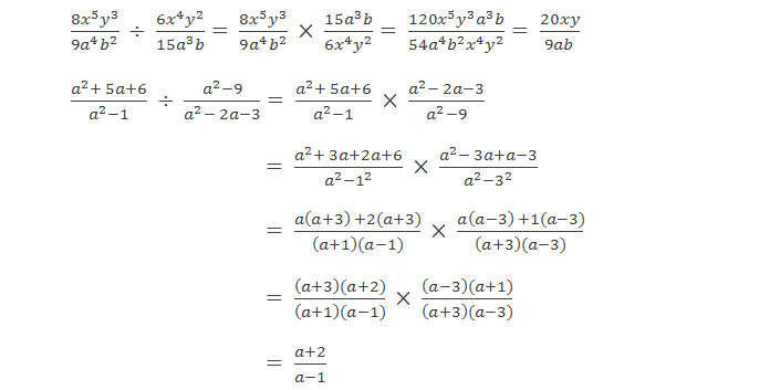 Examples of division of algebraic fractions