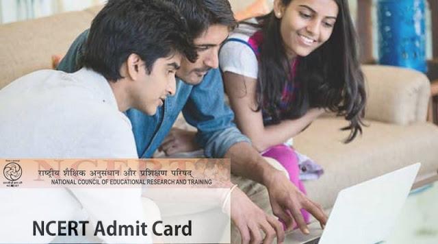 NCERT Admit Card