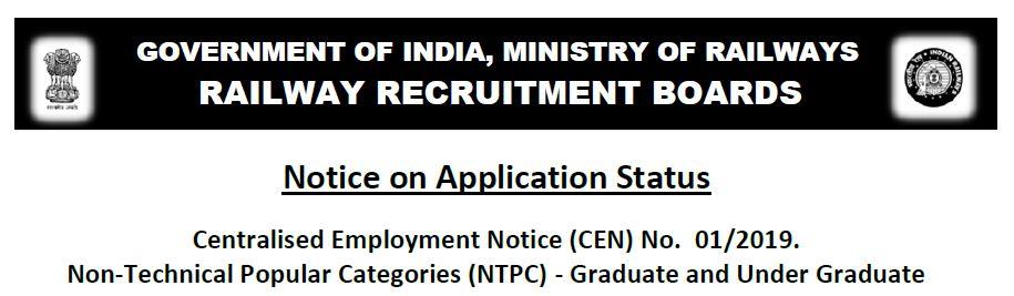railway ntpc application status 2020