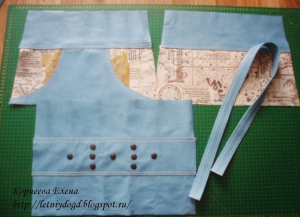 мастер-класс шитья сумки