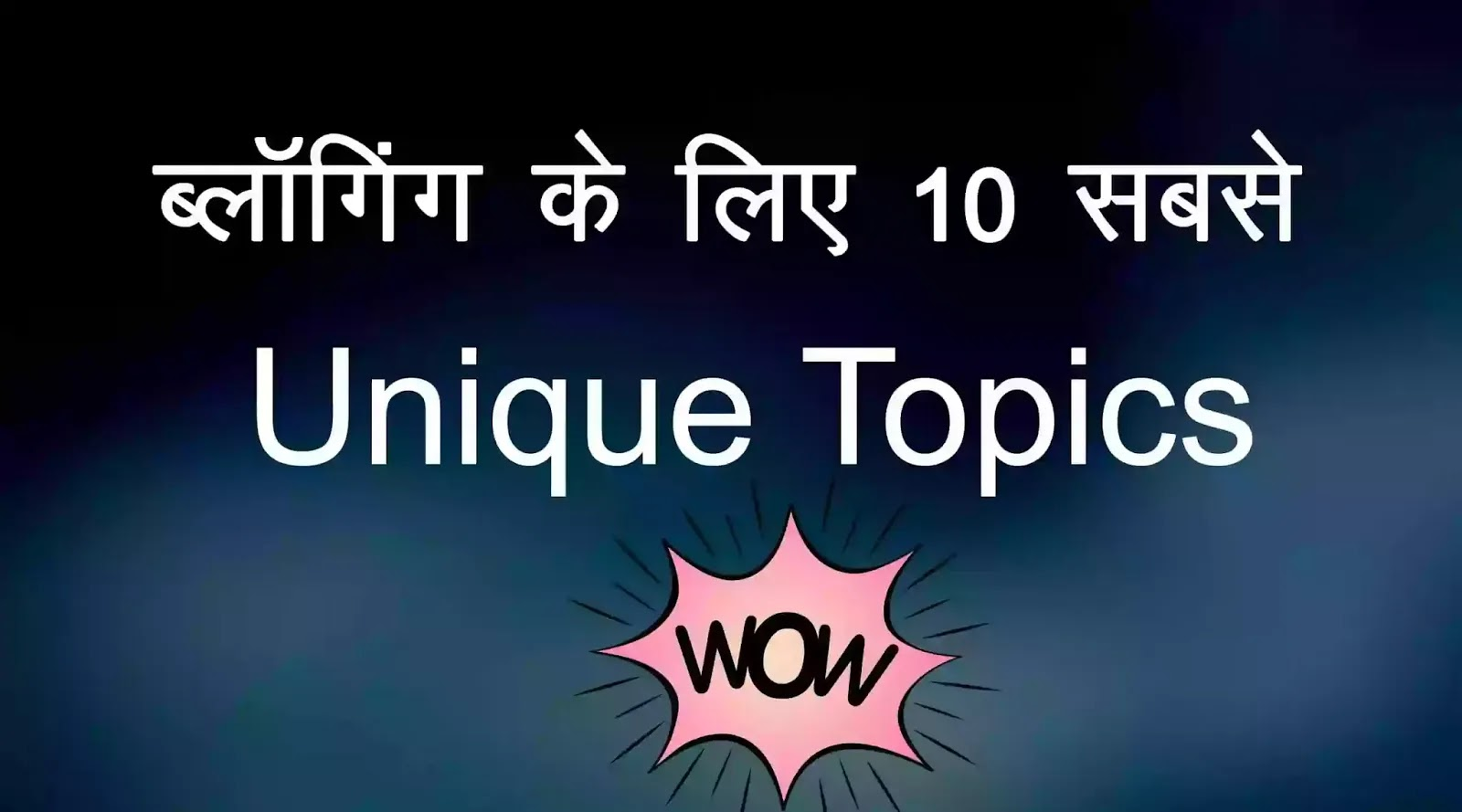 best topic for blogging in india 2020