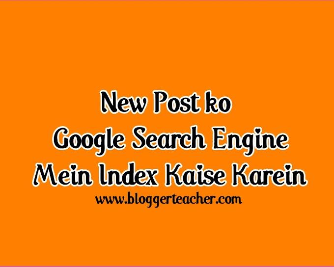 Blog New Post Ko Google Search Engine Mein Kaise Add Karein