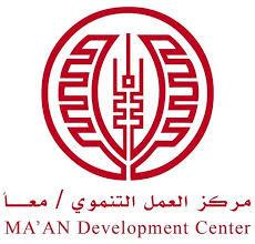 وظيفة منسق مشاريع - مركز العمل التنموي معًا - غزة