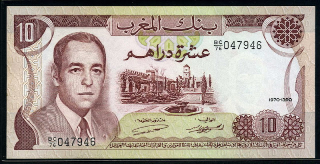 Morocco currency money 10 Moroccan Dirhams banknotes