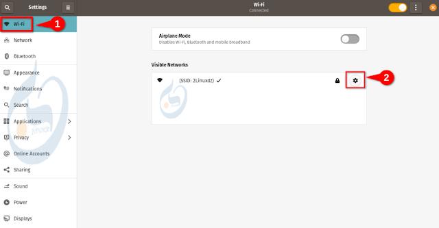 معرفة كلمة سر الواي فاي المحفوظة لتوزيعات لينكس بواجهة بواجهة GNOME.
