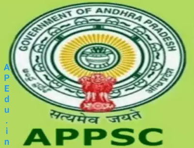 Good news for the unemployed .. 63 thousand government jobs vacant in AP!